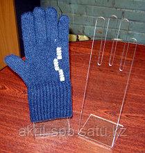 Подставка под перчатки из оргстекла