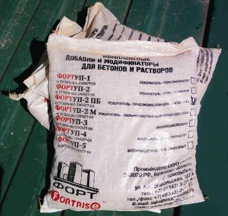 Ускоритель твердения для пенобетона УП2(ПБ)