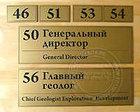 Таблички на двери 5тг/кв.см, фото 3