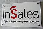 Таблички на двери из АКРИЛА в Алматы, фото 3