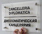 Таблички на двери из АКРИЛА в Алматы, фото 4