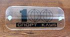 Таблички на двери из АКРИЛА в Алматы, фото 8