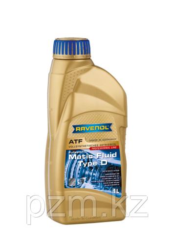 Трансмиссионное масло для АКПП - RAVENOL ATF Matic Fluid Type D 1 литр