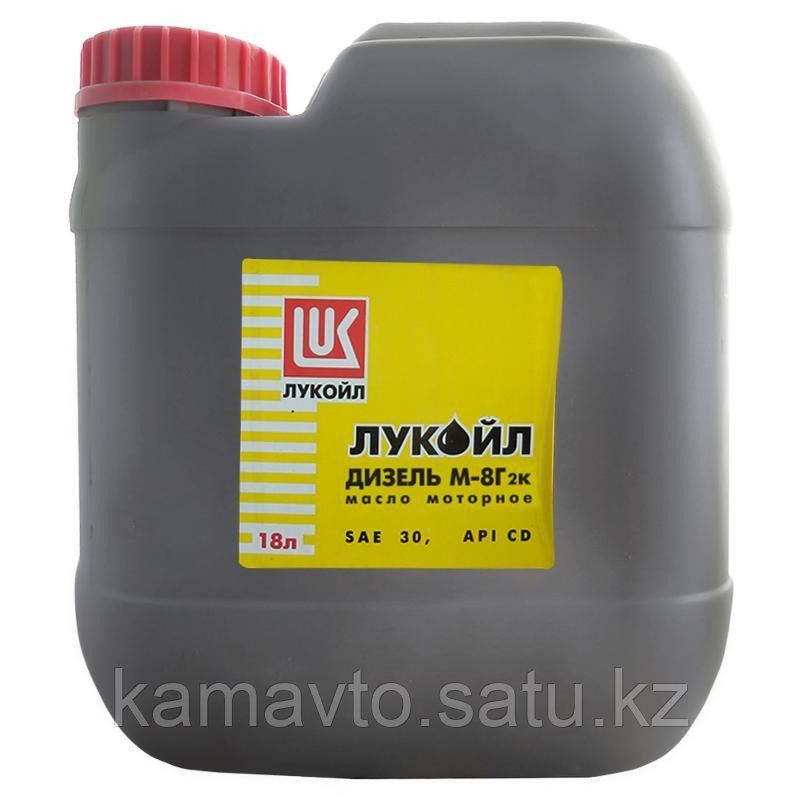 Масло Лукойл 8Г2К