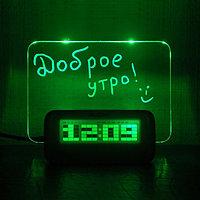 Часы-будильник с доской для записей, фото 1