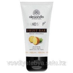"Alessandro Ароматерапевтический крем для рук ""Сладкий ананас"" / Fruit Bar Sweet Pineapple Hand Cream, 75 мл"