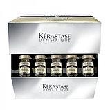 Ампулы - активатор густоты волос для женщин Kerastase Densifique 30*6 мл., фото 2