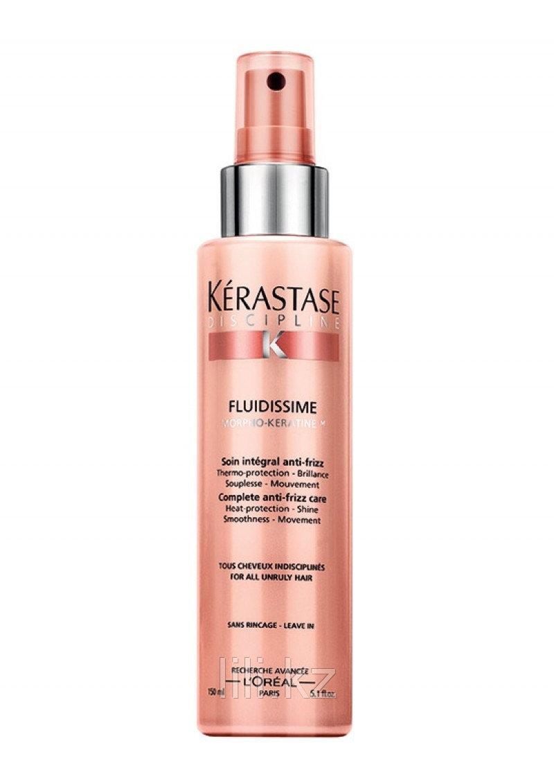 Термозащитный спрей для гладкости и лёгкости волос в движении Kerastase Discipline Fluidissime Spray 150 мл.