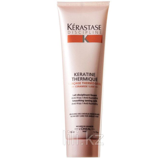 Термо-уход перед укладкой для всех типов непослушных волос Kerastase Discipline Keratine Termique 150 мл.