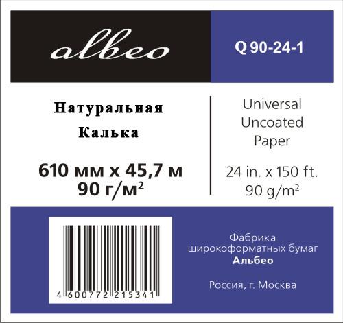 ALBEO Q90-24-1 Натуральная калька 90г/м2, 0.610x45.7м