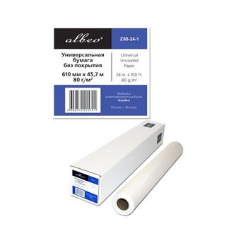 ALBEO Z80-24-1 Бумага универсальная, 80г/м2, 0.61x45.7м
