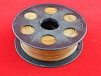Шоколадный PLA пластик Bestfilament 1 кг (1,75 мм) для 3D-принтеров