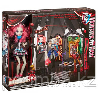 "Monster High ""Фрик Дю Шик"" Цирк с Рошель Гойл"