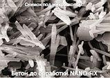 NANO-FIX™  высококонцентрированный состав ФИКСИРУЮЩЕГО ДЕЙСТВИЯ купить в Астане, фото 2