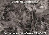 NANO-FIX™  высококонцентрированный состав ФИКСИРУЮЩЕГО ДЕЙСТВИЯ купить в Астане, фото 3