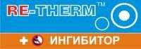 RE-THERM Ингибитор в Астане