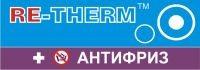 RE-THERM Антифриз купить в Астане