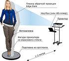 """Виртуальный Промоутер """"Стандарт"""", фото 5"""
