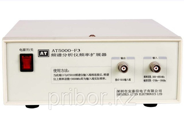 ATTEN AT5000-F3 Преобразователь частоты для анализаторов спектра AT5000