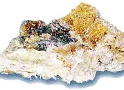 Каменное масло (рецепты применения)