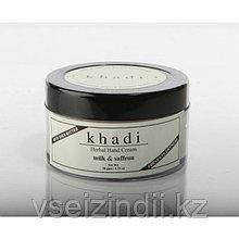 Крем для рук с шафраном и молоком от Кхади (Khadi cream)