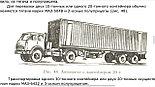 Прорабская из контейнера 40ф, фото 2