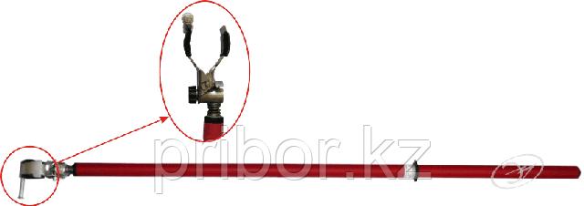 ШОУ-15 Штанга изолирующая оперативная с универсальной головкой.