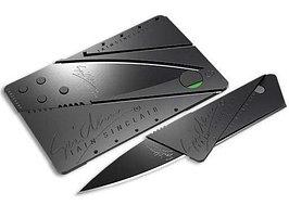 Складной нож-визитка Micro Knife ( 2 шт)