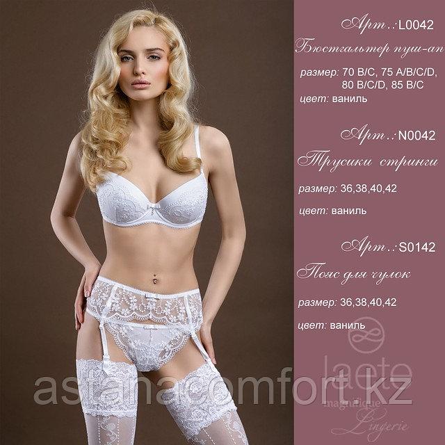 Роскошный комплект нижнего белья с поясом. Цвет Белый, Черный.