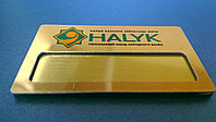 Металлический бейдж на золоте со сменной информацией на булавке, фото 1