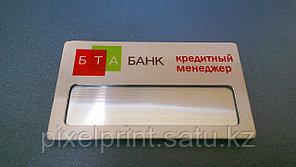Металлический бейдж на глянцевом металле с прищепкой