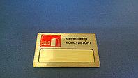 Металлический бейджик цветной с булавкой, фото 1