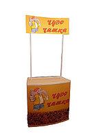 Промо - столы 22000тг в Алматы Промо-стойки в Алматы Промостойки в Алматы Рекламные столы в Алматы