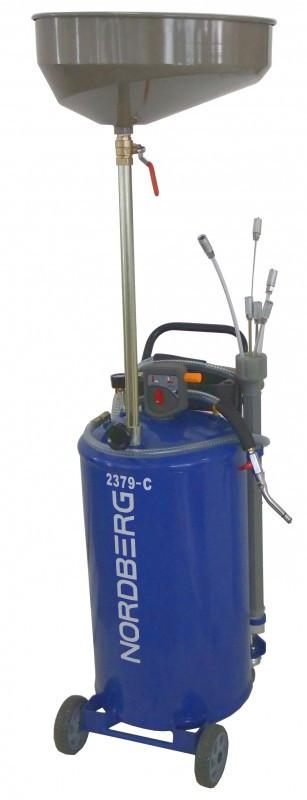 Установка для замены масла NORDBERG 2379-C