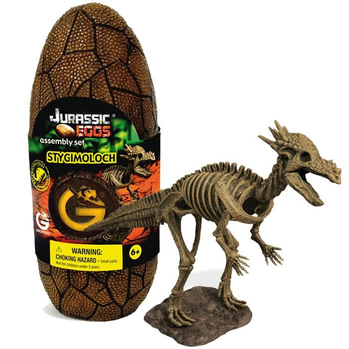 "Geoworld Яйцо Динозавра ""Стигимолох"""