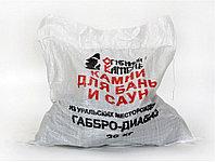 Камни габбро-диобаз (20 кг), фото 1