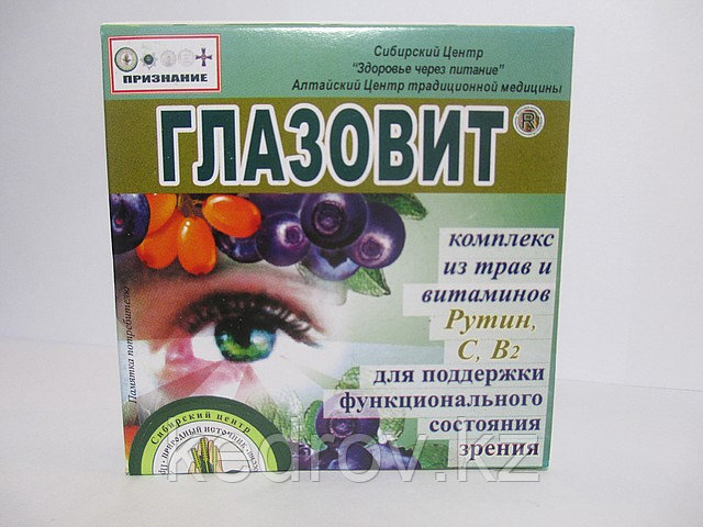 """""""Глазовит"""" (драже) 30гр., для сохранения остроты зрения."""