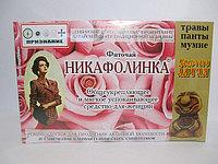Фиточай «Никафолинка» Общеукрепляющее и мягкое успокаивающее средство для женщин