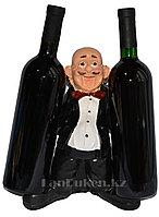 Подставка для бутылки Официант, держатель для 2-х бутылок
