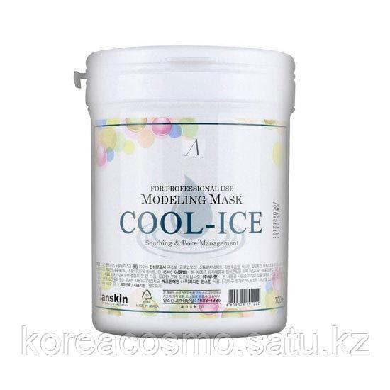Альгинатная маска охлаждающая и увлажняюющая с экстрактом мяты ANSKIN Modeling Mask Cool-Ice