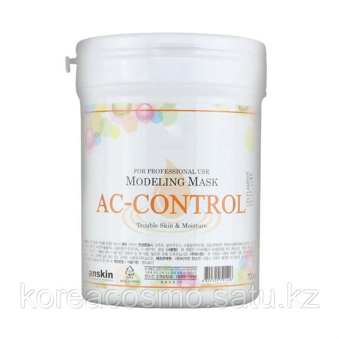 Альгинатная маска акне-контроль для проблемной кожи ANSKIN Modeling Mask AC-Control Trouble