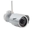 MSB-IP7011W-1.1M видеокамера уличная IP цветная