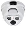 MSB-IP767E-1.3Mp видеокамера купольная IP цветная