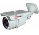 MSB-IP809E-2.0Mp видеокамера уличная IP цветная