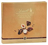 Швейцарские Шоколадные конфеты Swiss Luxury Select 445 г.