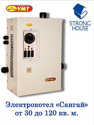 Электрокотел ЭВПМ-7.5, Сангай