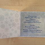 Открытки новогодние на заказ, фото 2