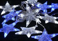 Гирлянда LED String Light (звезды), 1,5 м