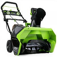 Снегоуборщик аккумуляторный Greenworks G-MAX 40V 50 см