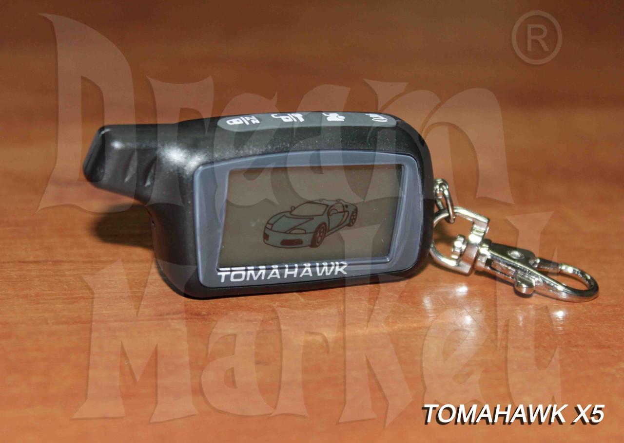 Брелок Tomahawk X5